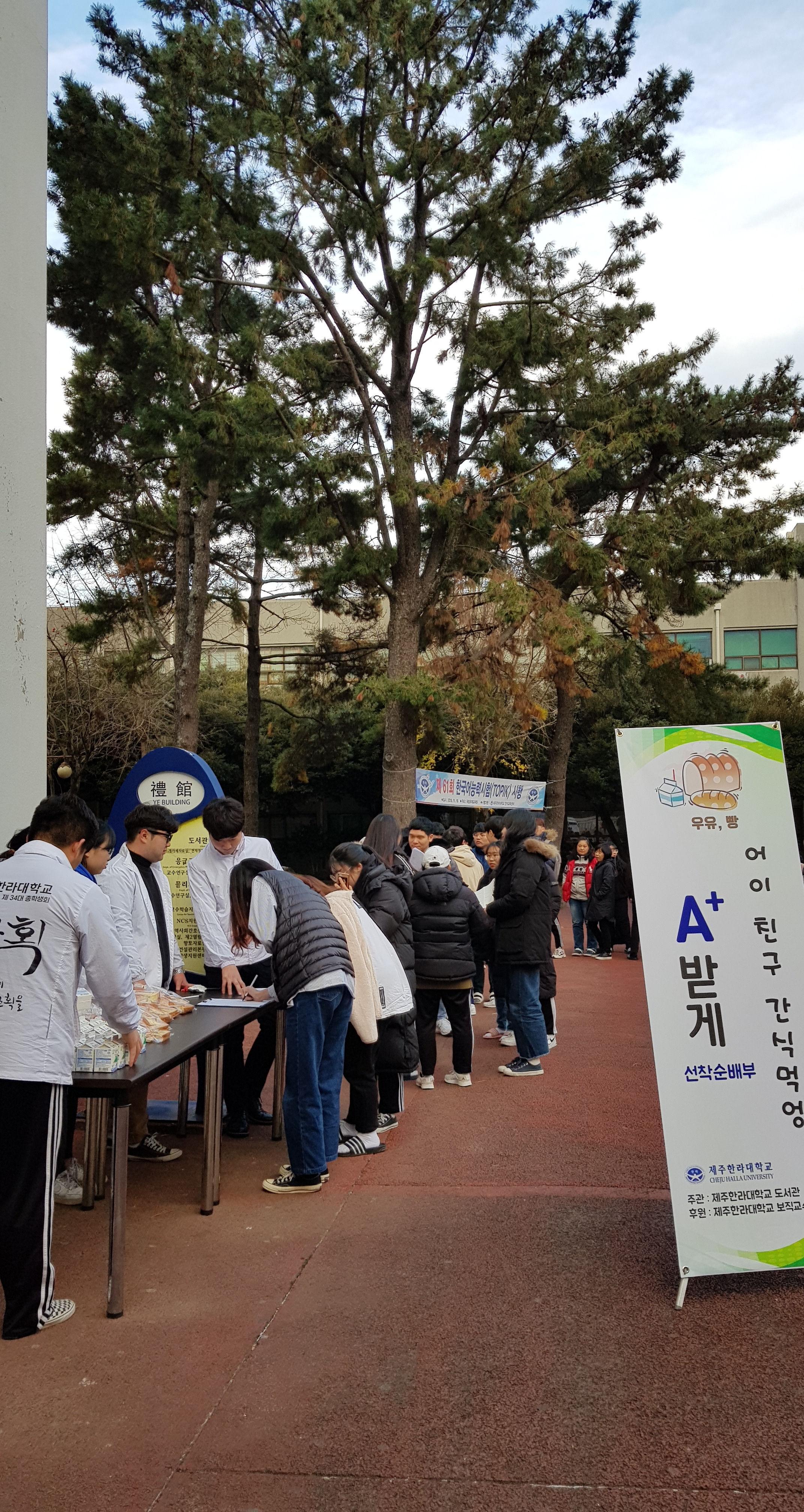 도서관, 2018학년도 도서관 문화행사 개최0