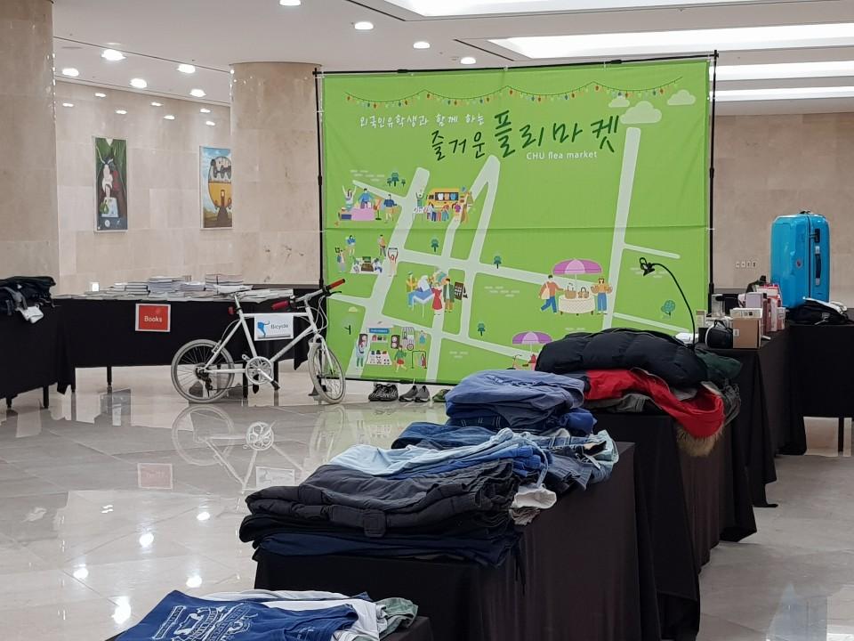 2019년 제주한라대학교 글로벌 플리마켓 개최0