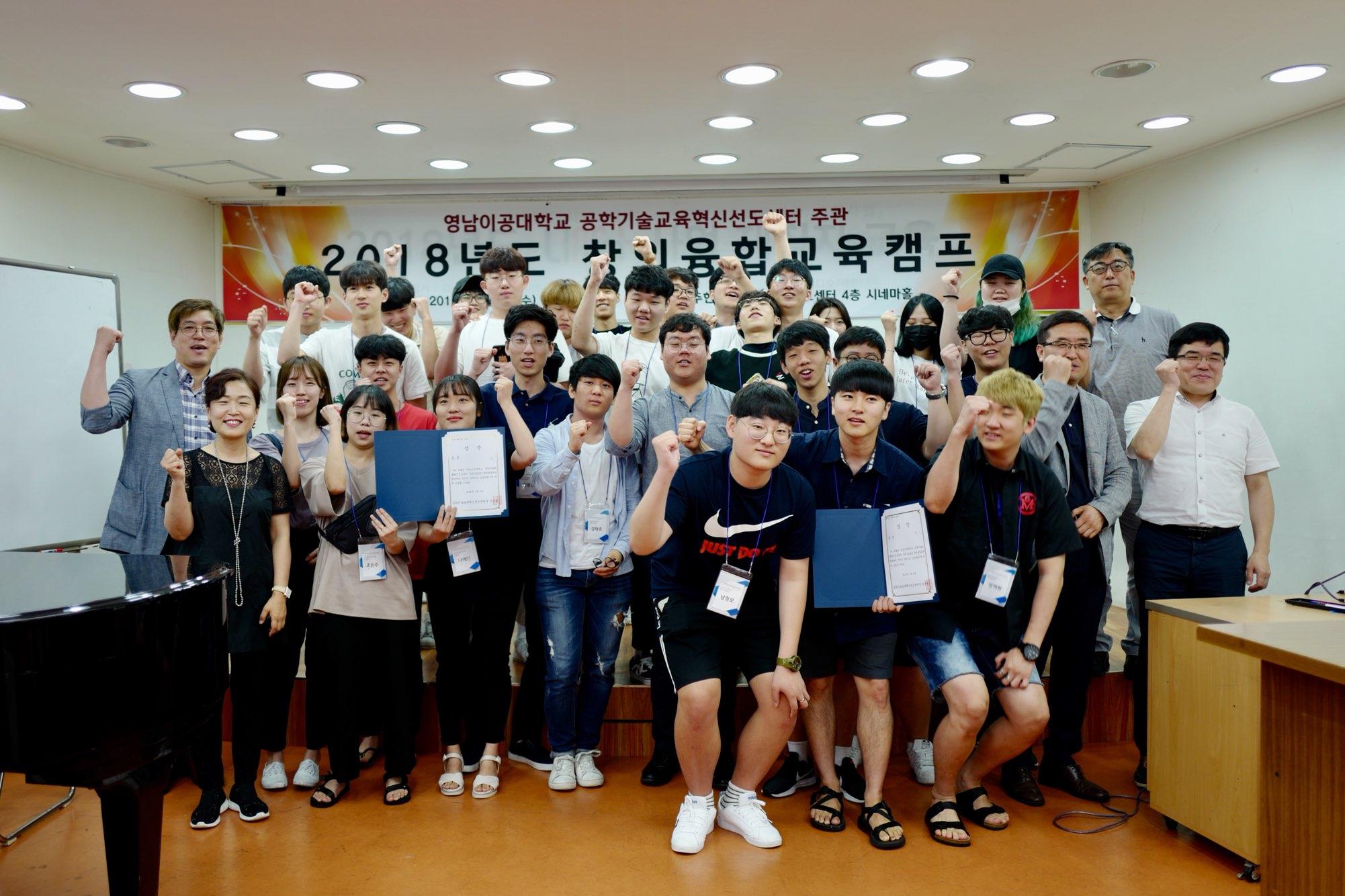 제주한라대학교 공학기술교육혁신센터 워크숍 및 캠프, 교육 개최1