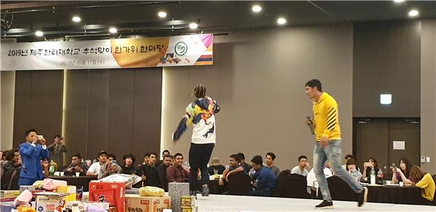 2019년 제주한라대학교 외국인 유학생을 위한 한가위 한마당 페스티벌 개최0
