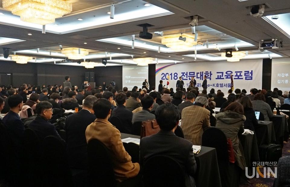 """임창규 산학협력단장, 한국전문대학교육협의회 주관 """"2018년 전문대학인상"""" 공로상 수상1"""