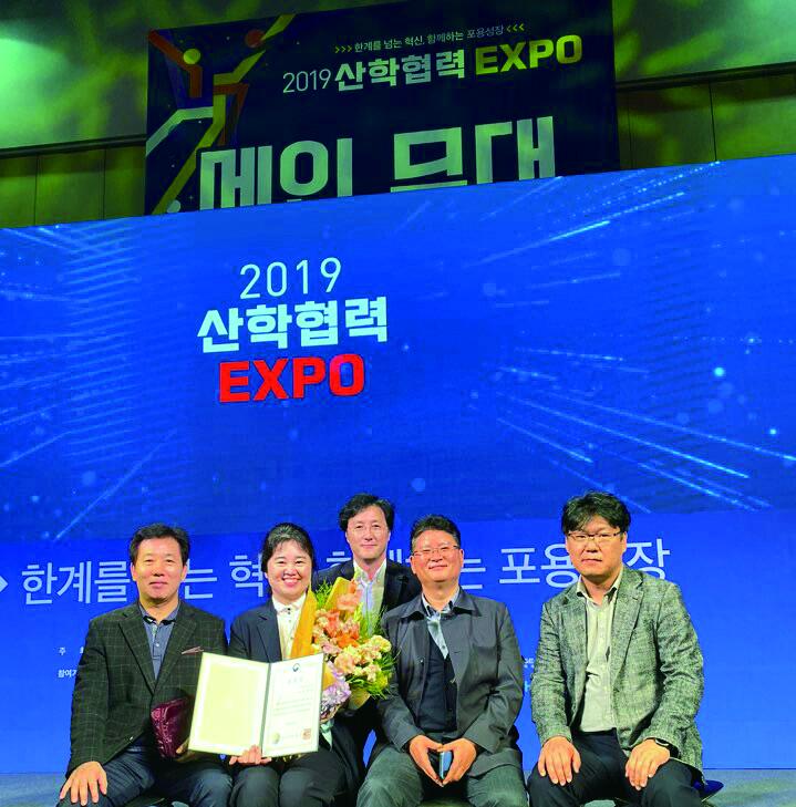 제주한라대학교 LINC+육성사업단 전국 전문대학 산학협력 최우수상 수상1