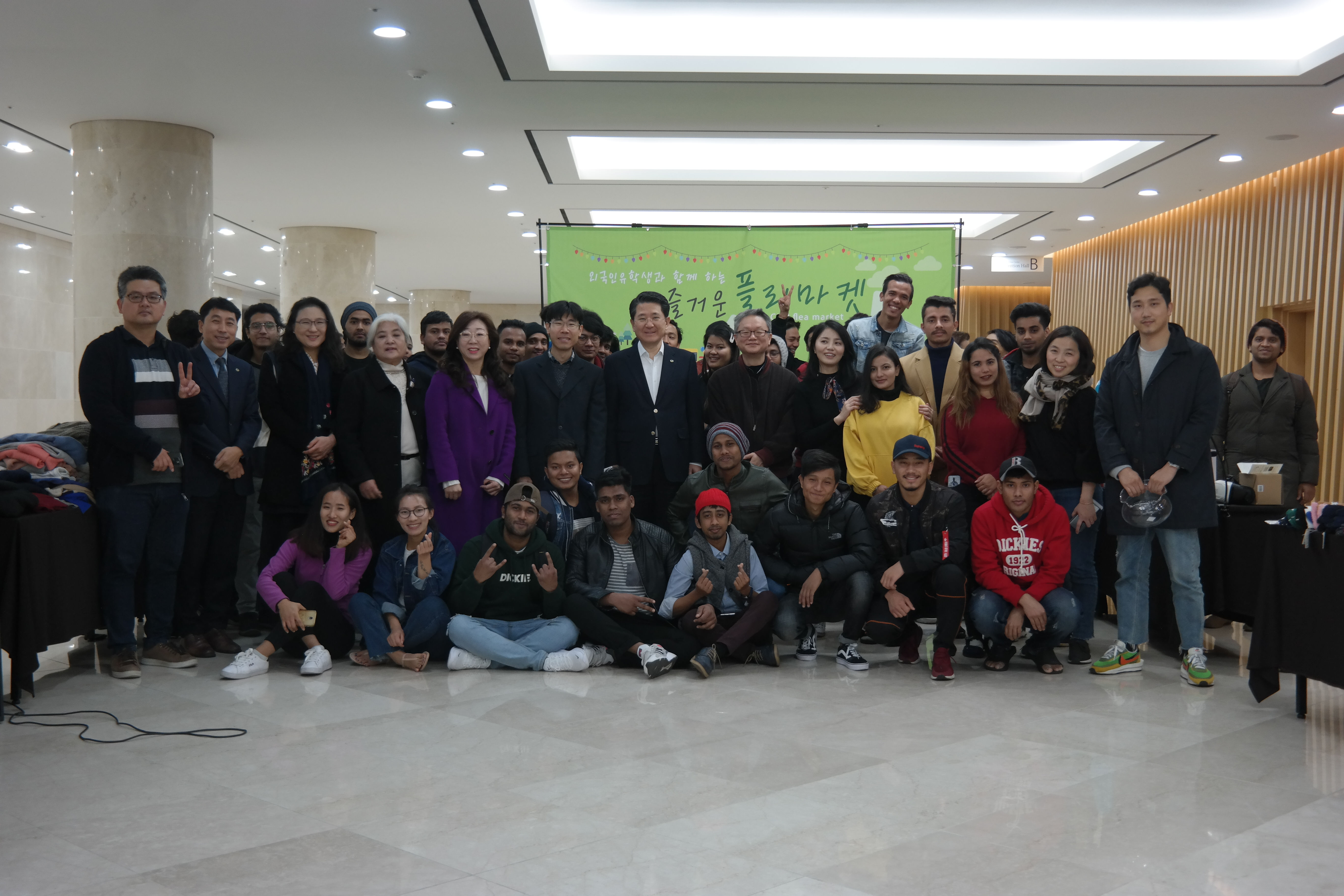 2019년 제주한라대학교 글로벌 플리마켓 개최2