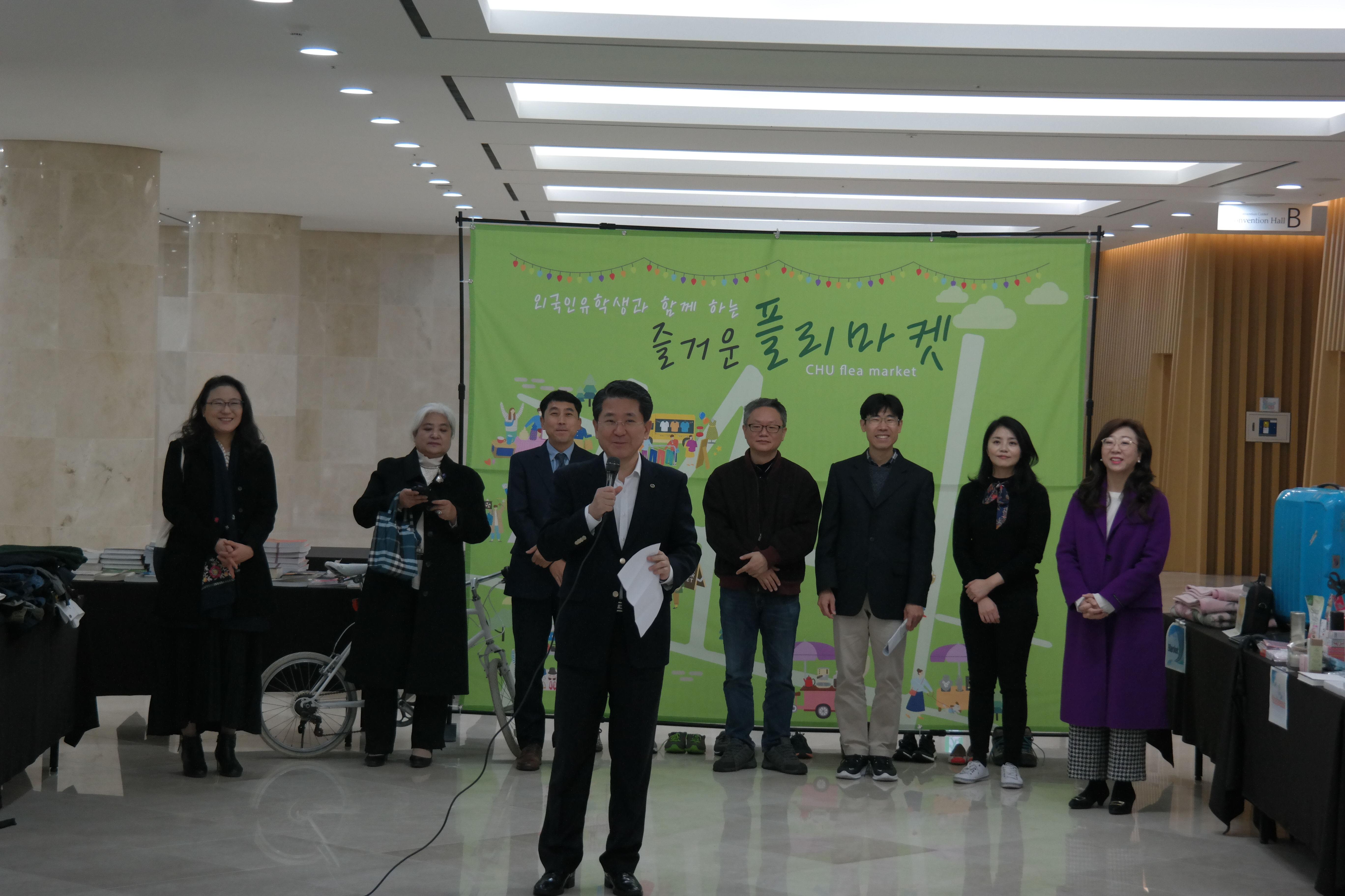 2019년 제주한라대학교 글로벌 플리마켓 개최1