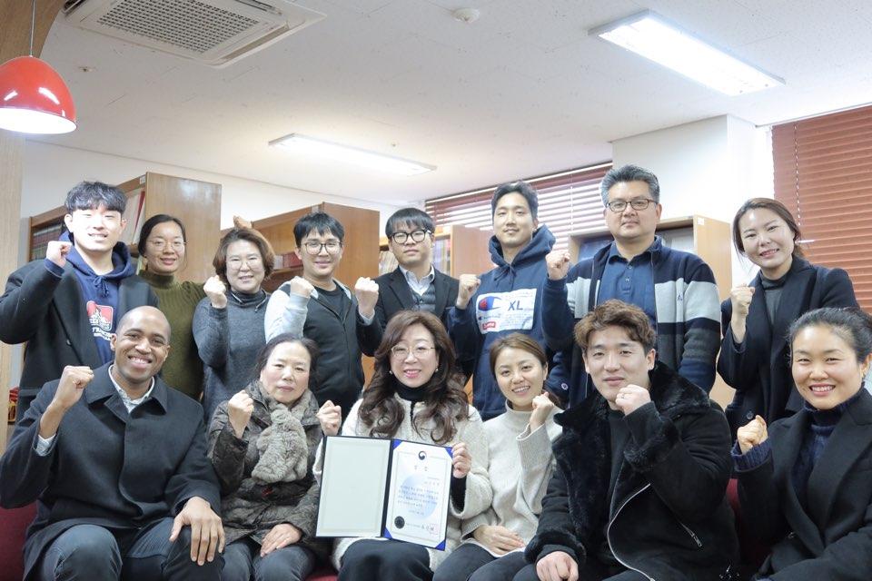 국제교류처 신의경 처장, 외국인 유학생 유치관리 유공자 표창 수상1