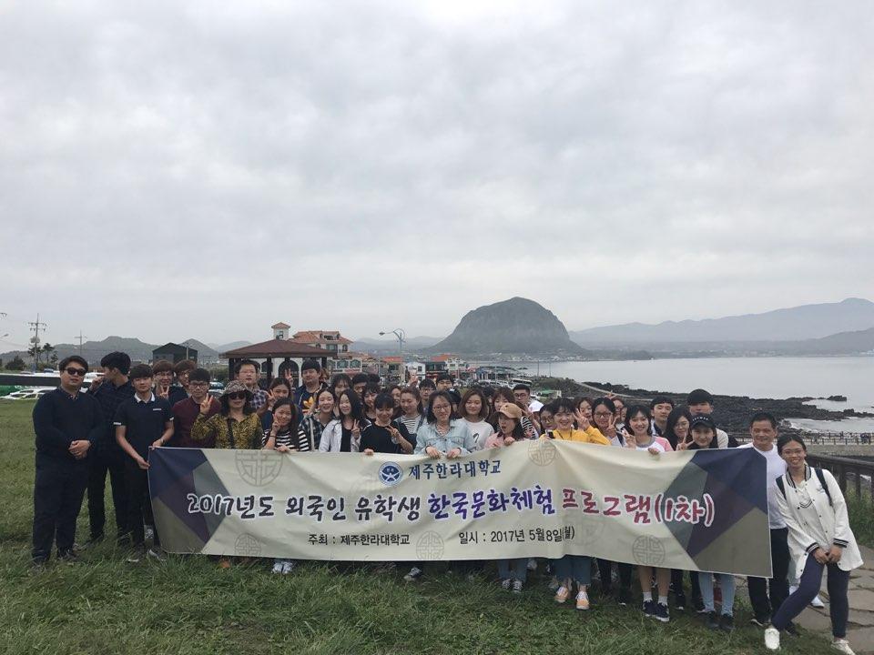 2017년도 외국인 유학생 한국문화체험프로그램(1차) 도내 문화탐방2